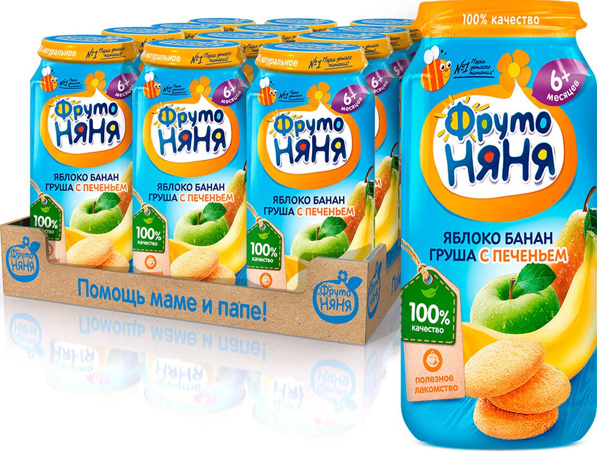 ФрутоНяня Яблоко, банан и груша с печеньем пюре с 6 месяцев, 12 шт по 250 г