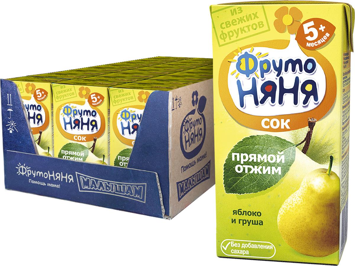 ФрутоНяня сок из яблок и груш прямого отжима с 5 месяцев, 27 шт по 200 мл