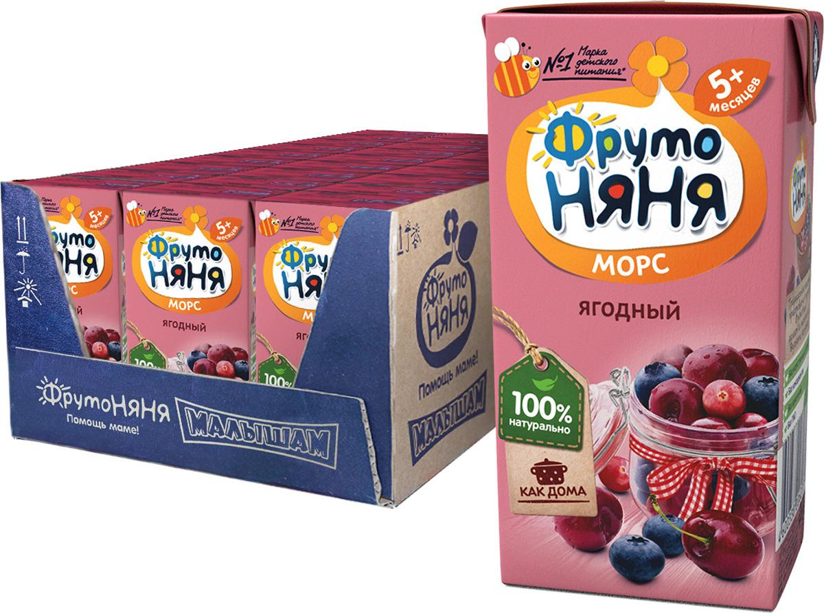 все цены на Морс из клюквы, черники и вишни с 5 месяцев ФрутоНяня, 27 шт по 0,2 л онлайн