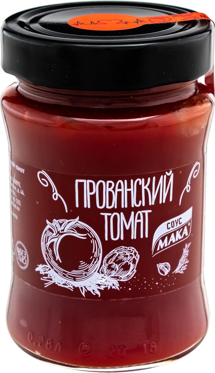Соус томатный Мака Прованский томат, 280 г соус кинто томатный чахохбили 350 г