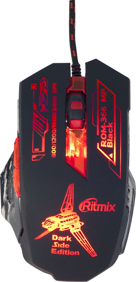 Мышь Ritmix ROM-366MP, черный цены