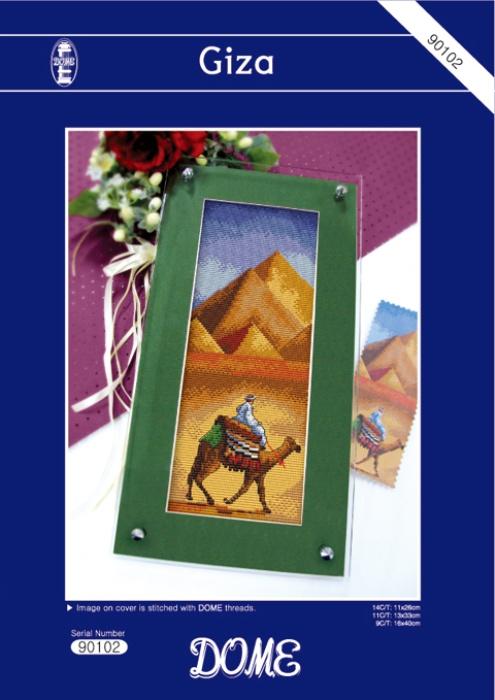 Набор для вышивания DOME Giza