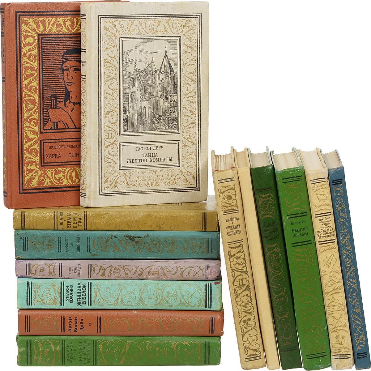 Библиотека приключений и научной фантастики (комплект из 14 книг) серия библиотека зарубежной фантастики комплект из 8 книг