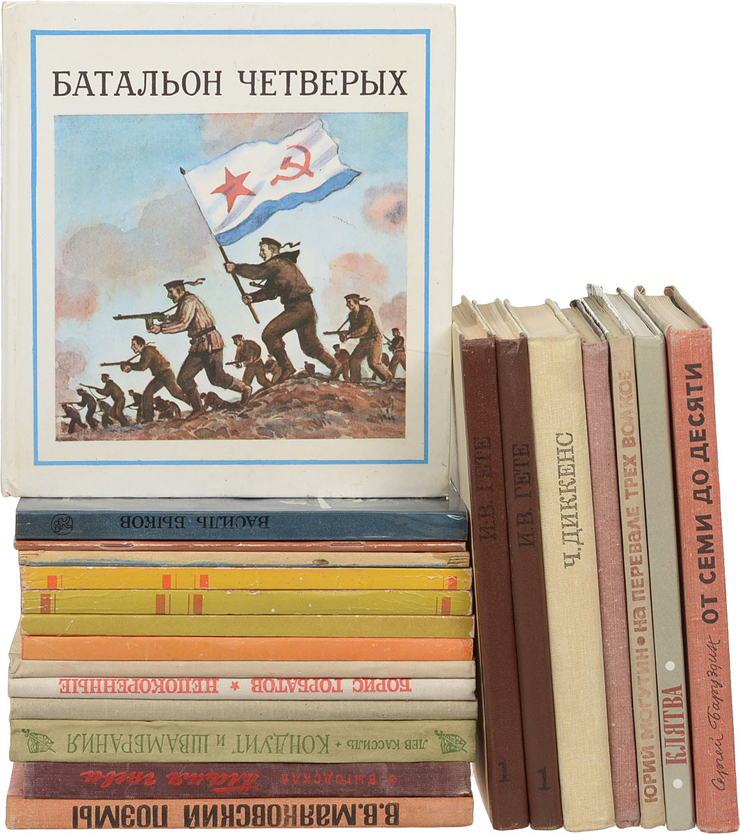 """Серия """"Школьная библиотека"""" (комплект из 18 книг)"""