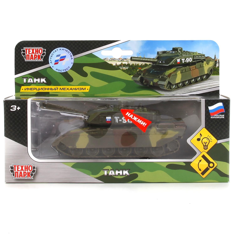 Танк Технопарк SL457WB