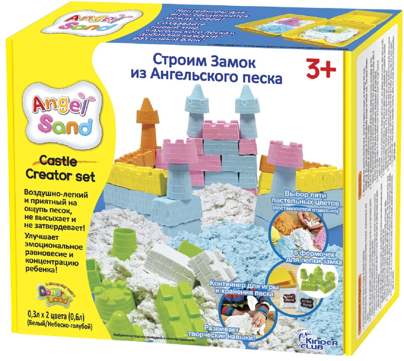 все цены на Песок Angel Sand Игровой набор песка Песочный замок (Castle Creator Set) онлайн