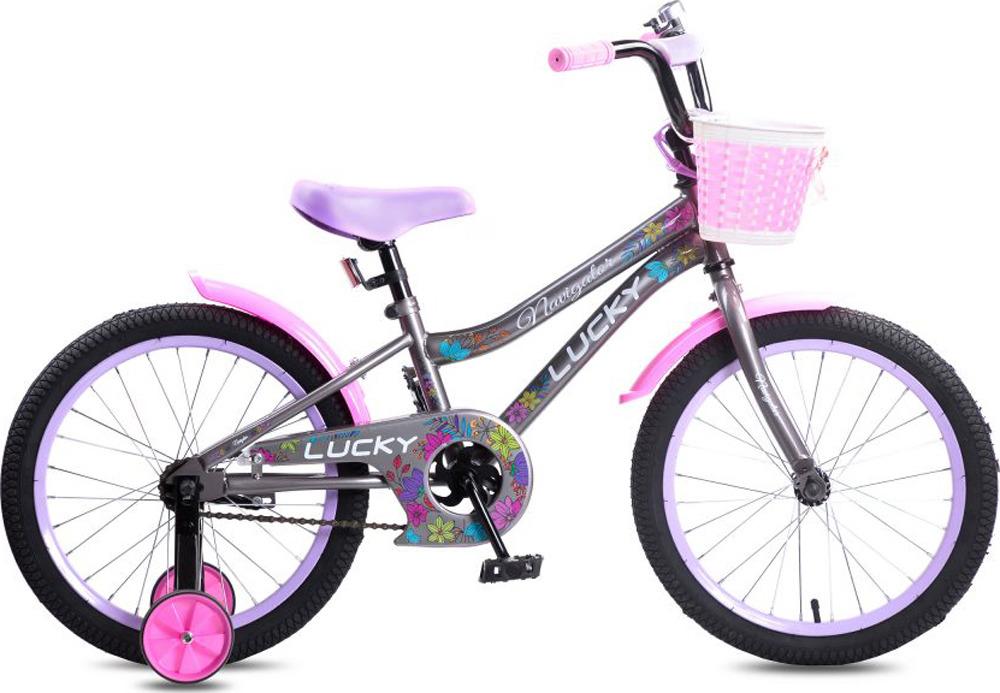 Велосипед детский Navigator Lucky, ВН18096, серый, розовый, колесо 18