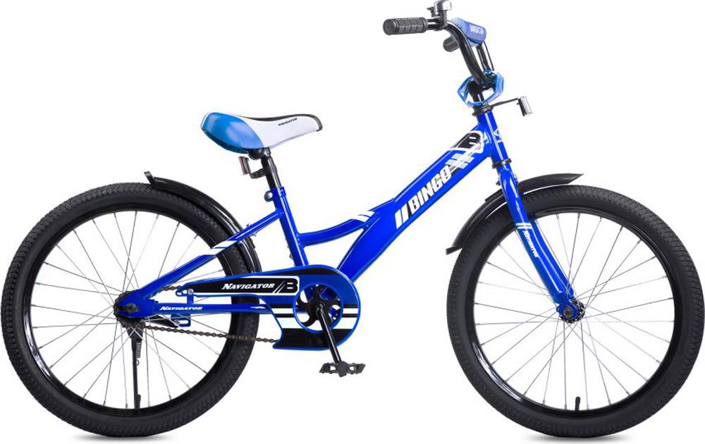 Велосипед детский Navigator Bingo, ВН20188, синий, колесо 20 велосипед детский navigator hot wheels 14 1 скорость