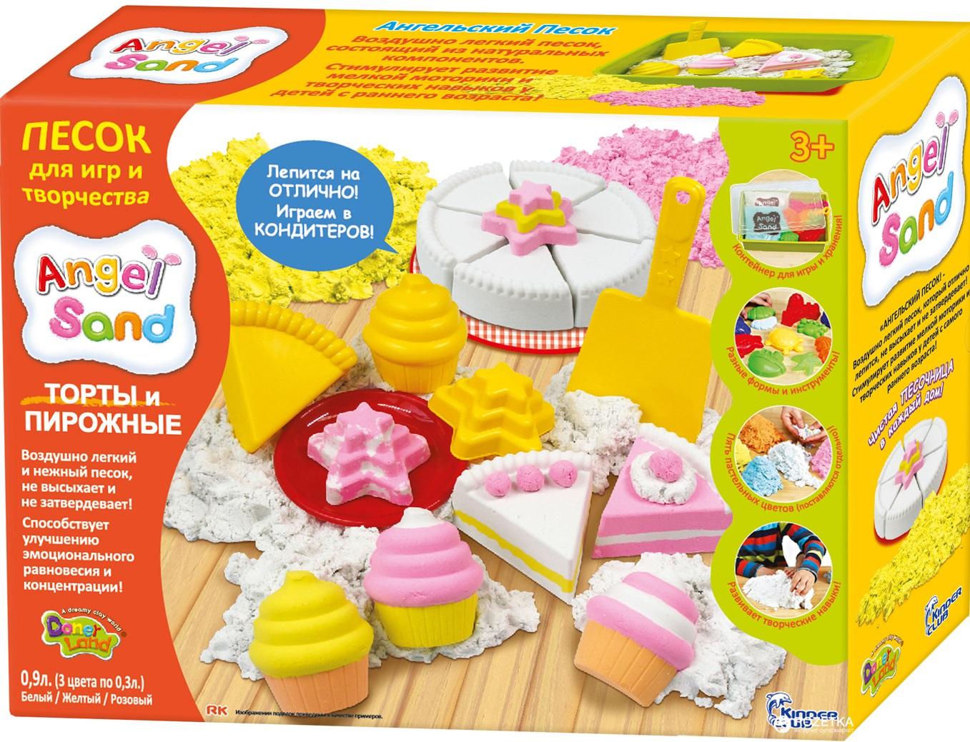 все цены на Песок Angel Sand Игровой набор песка Торты и Пирожные (Bakery) онлайн