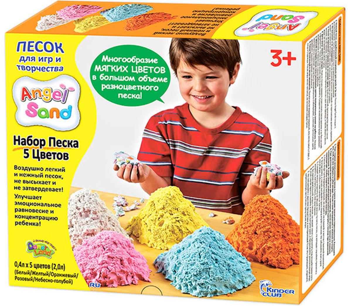 Песок Angel Sand Игровой набор песка 5 Цветов (5-COLOR Pack) жигао zhigao 10 цветный дрожащий песок мини загруженный детский цветной песок яйцо подарочная коробка творческие наждачные игрушки kk 2919