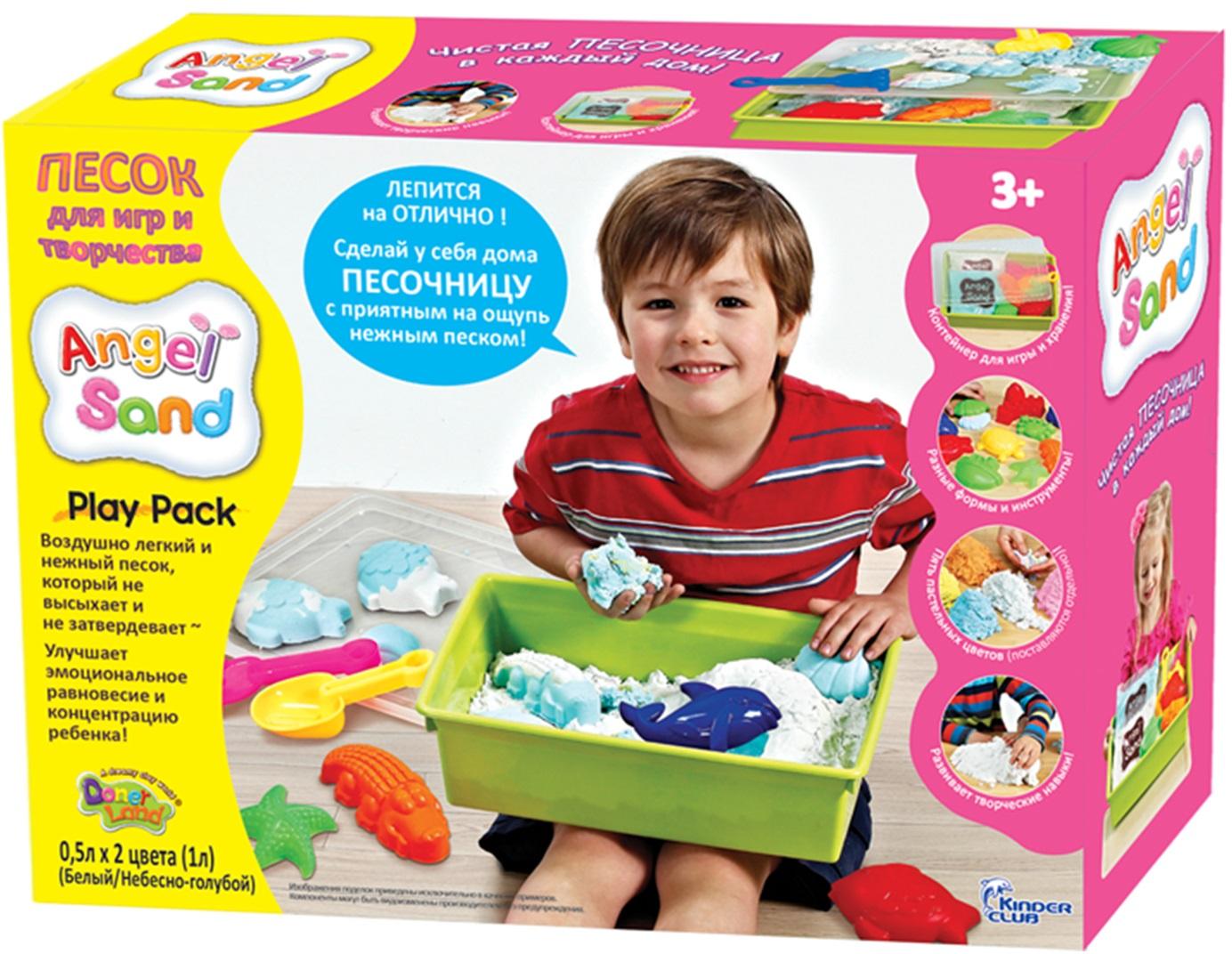 Песок Angel Sand Игровой набор песка Детская площадка (Play Pack) игровой набор brio детская площадка 4 предмета