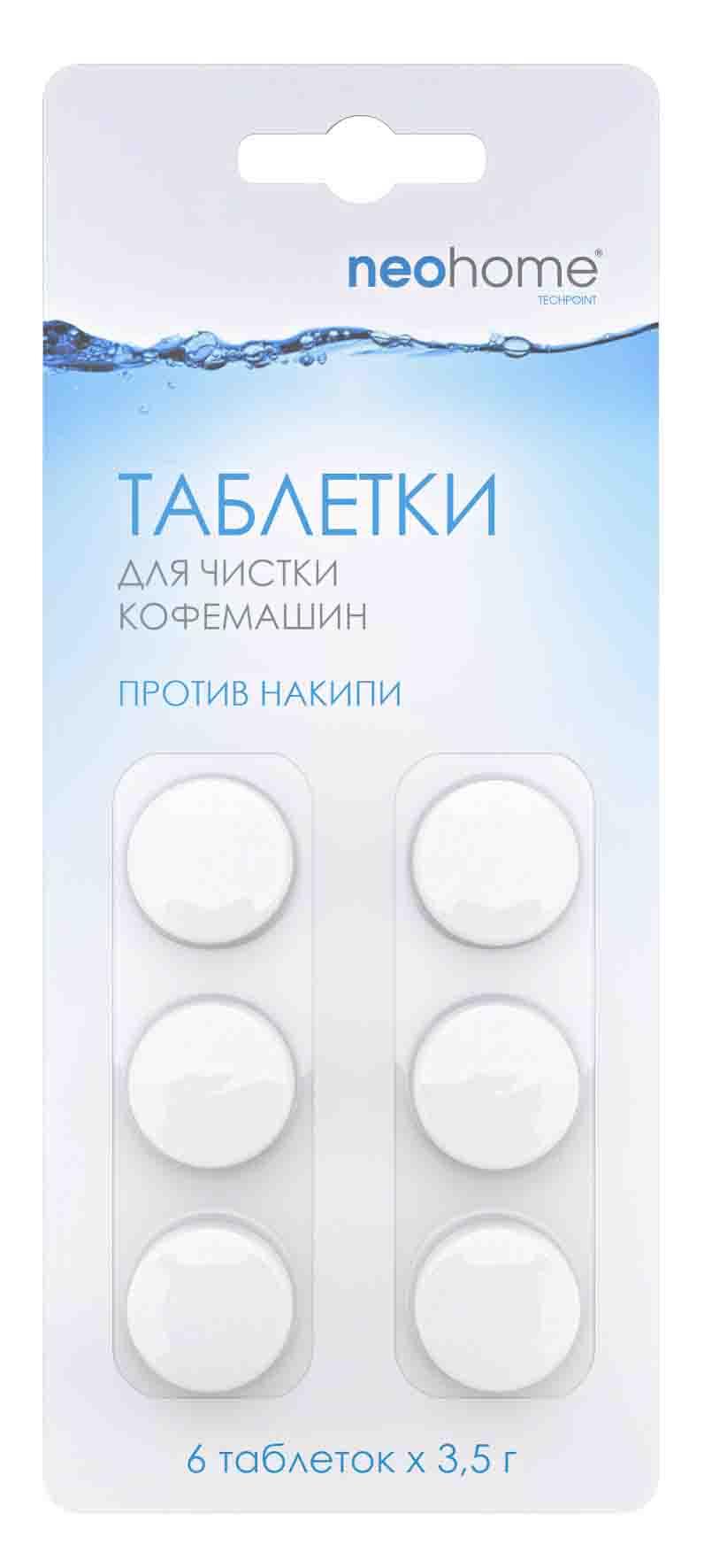 Специальное чистящее средство Techpoint 1000, белый цены онлайн