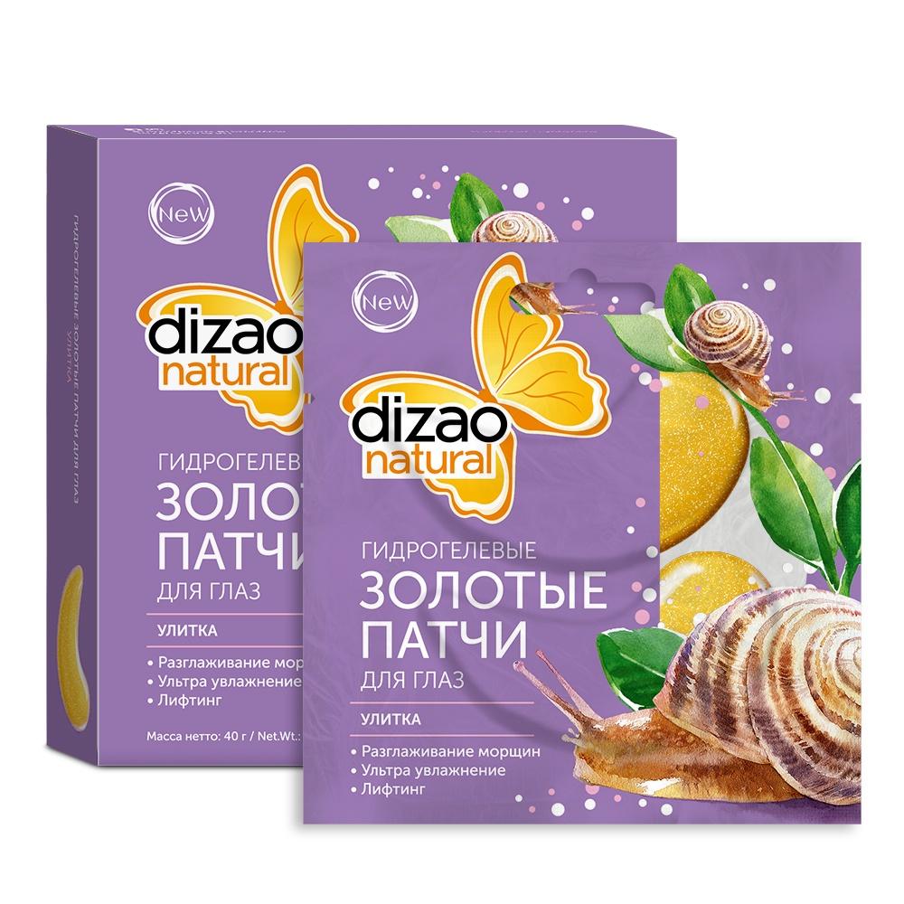Гидрогелевые золотые патчи для глаз Dizao Улитка гидрогелевые патчи под глаза от морщин 100 гиалуроновая кислота 5 шт dizao маски для глаз