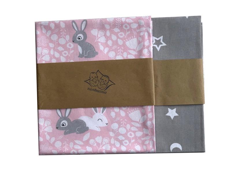 Пеленка текстильная Пелёнкино Пеленки для малышки цены