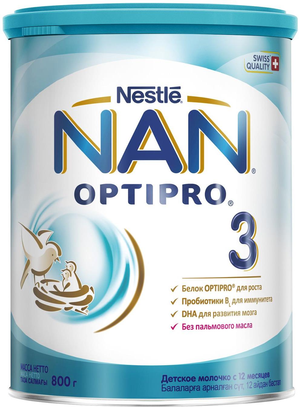 NAN 3 OPTIPRO молочко, с 12 месяцев, 800 г