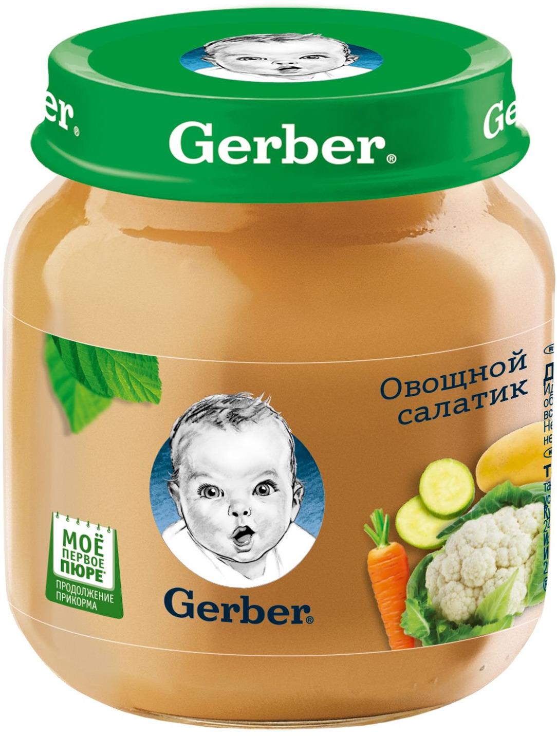 Gerber пюре Овощной салат с 5 месяцев, 130 г пюре gerber цветная капуста и картофель с 5 мес 130 гр