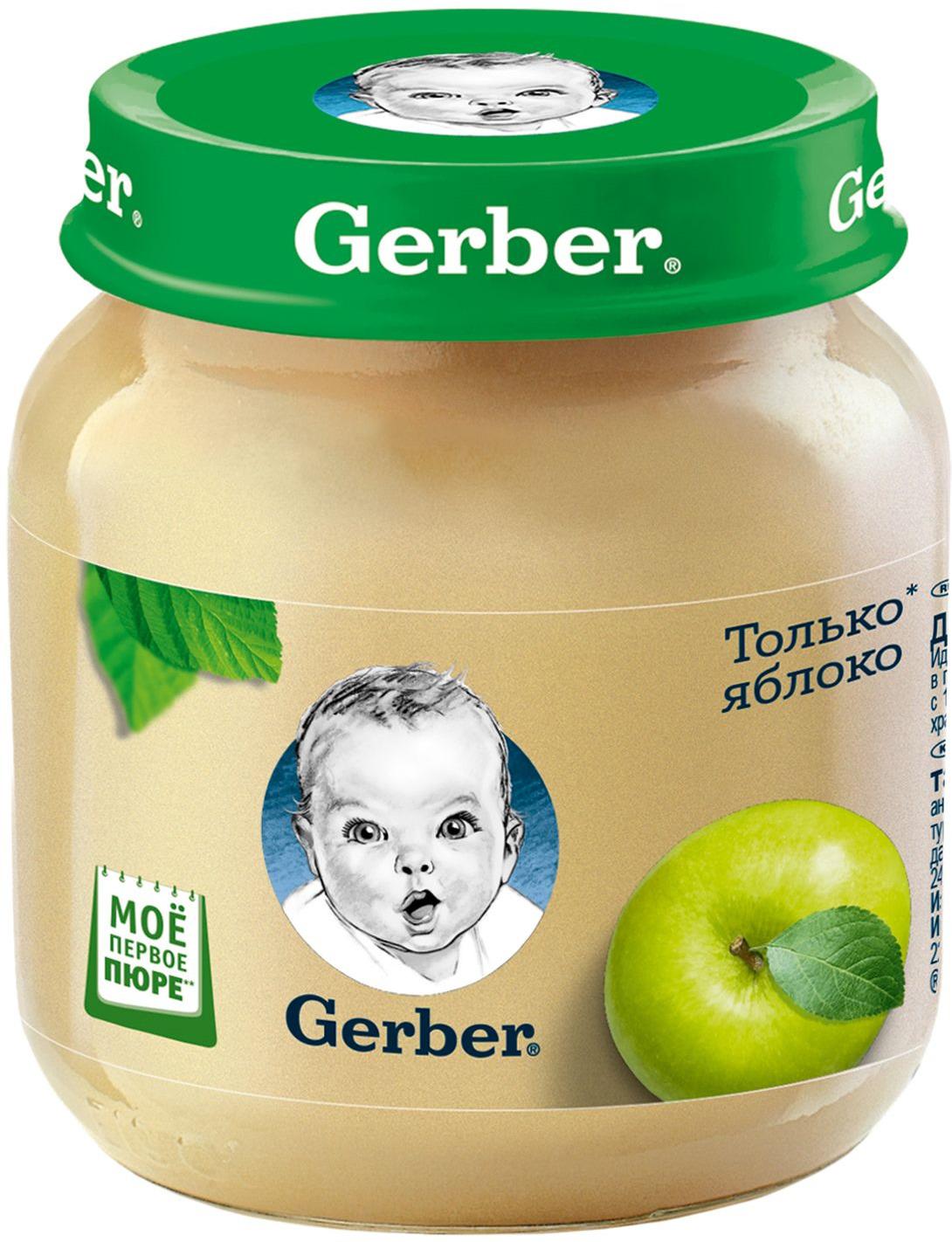 Gerber пюре яблоко, 130 г