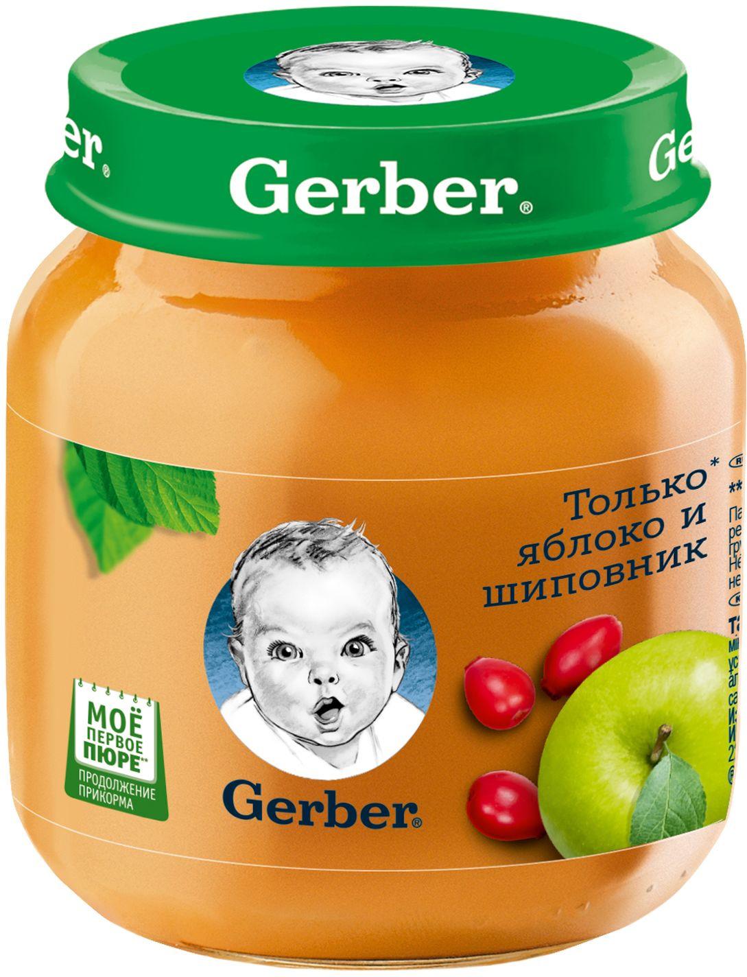 Gerber пюре яблоко с шиповником, 130 г пюре gerber organic тыква и сладкий картофель с 5 мес 125 г