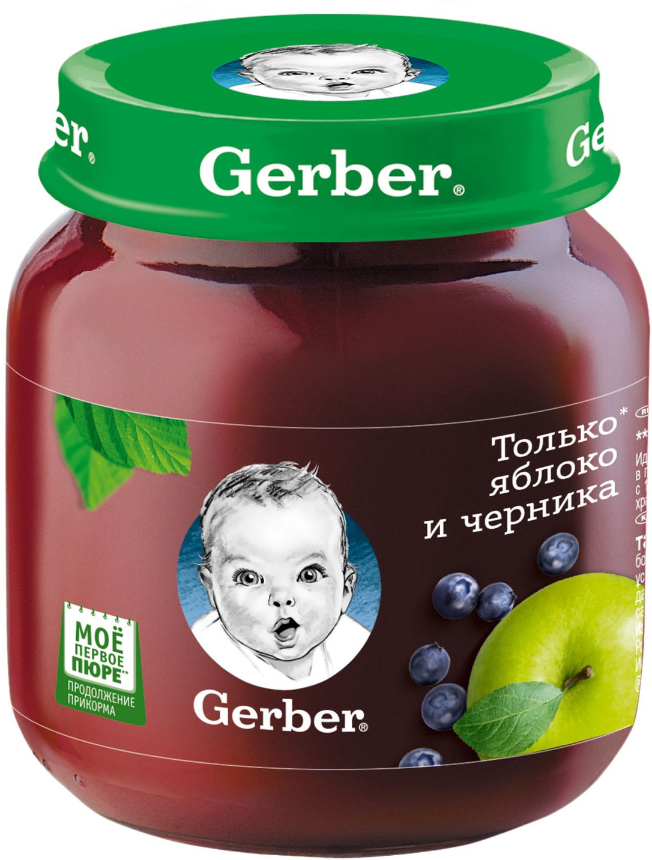 Gerber пюре яблоко и черника, 130 г пюре gerber organic тыква и сладкий картофель с 5 мес 125 г