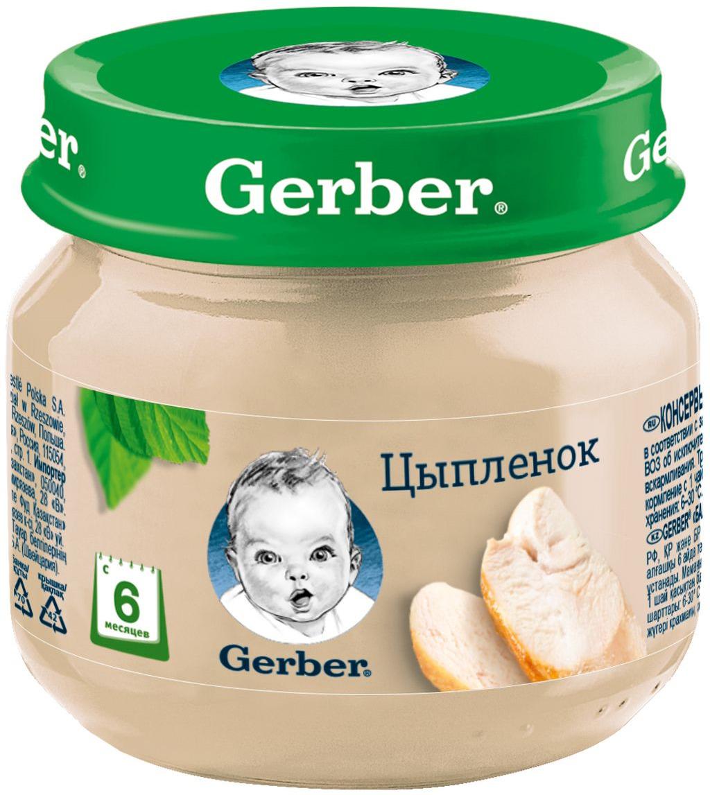 Gerber Цыпленок пюре с 6 месяцев, 80 г пюре gerber organic тыква и сладкий картофель с 5 мес 125 г