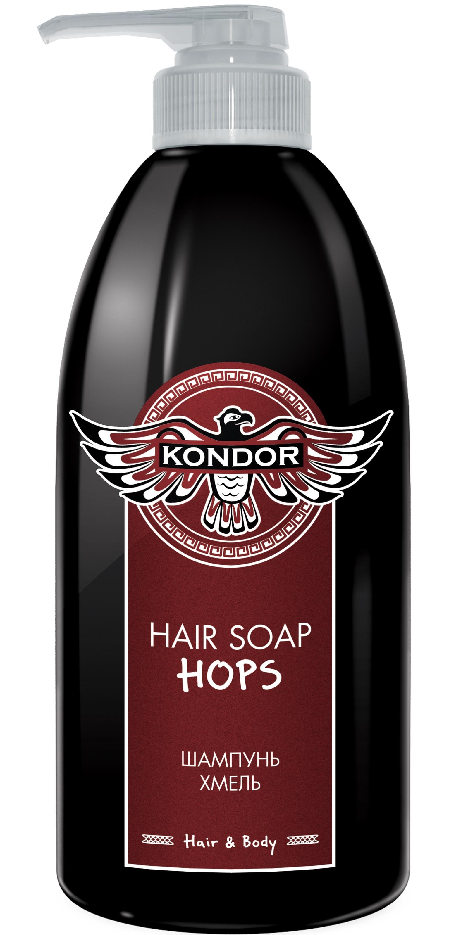 """Шампунь для волос KONDOR HAIR - BODY для очищения волос """"Хмель"""" 750 мл"""