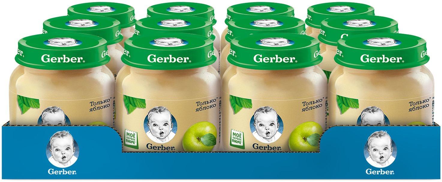 Gerber пюре Яблоко с 4 месяцев, 12 шт по 130 г