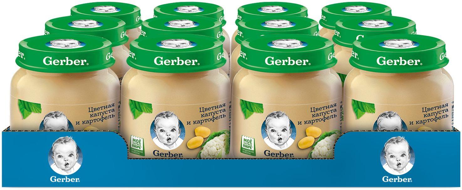 Gerber пюре Цветная Капуста Картофель с 5 месяцев, 12 шт по 130 г пюре gerber цветная капуста и картофель с 5 мес 130 гр