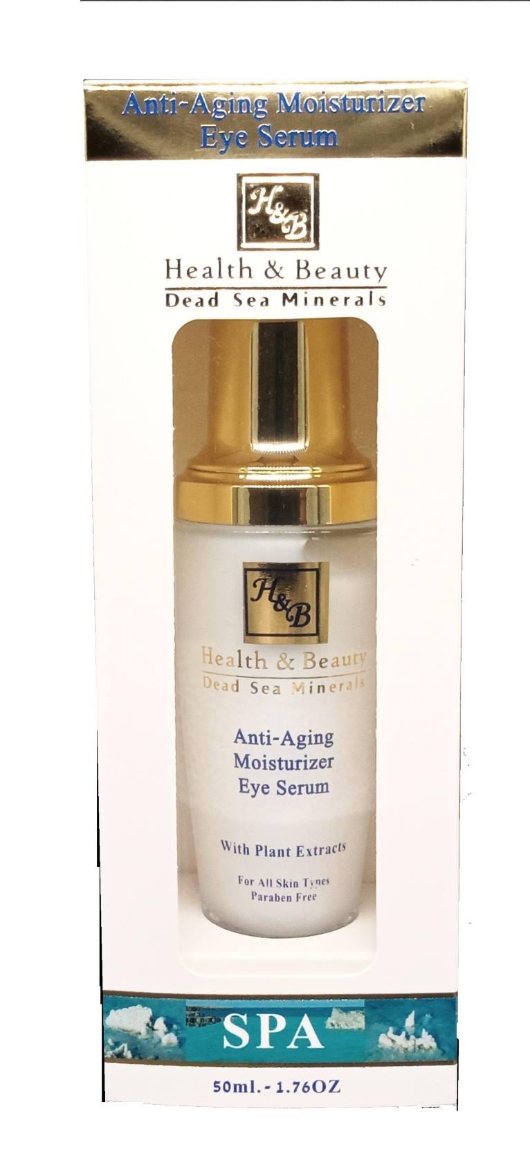 Гель для ухода за кожей Health & Beauty вокруг глаз