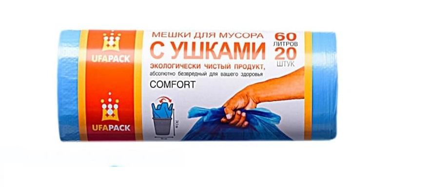 Мешки для мусора UFAPACK с УШКАМИ 60 л.20 шт. голубые мешки для мусора celesta с ушками 60 л 16 шт