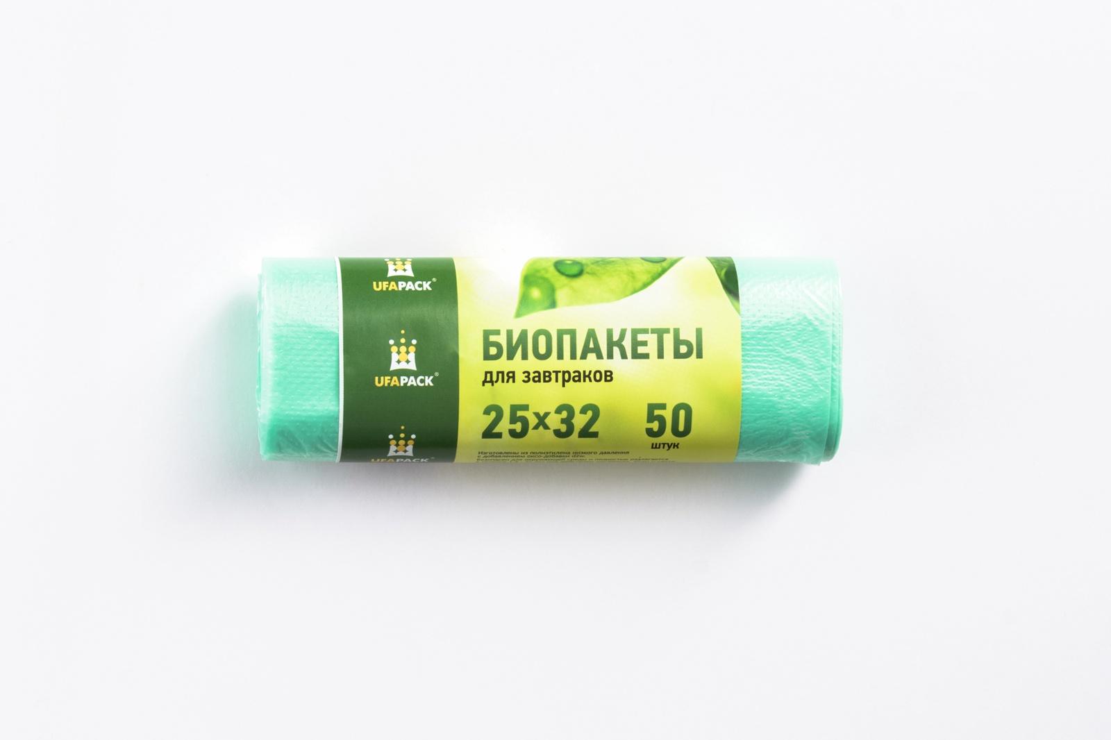 Пакеты для приготовления UFAPACK д/ завтрака (25х32) separett пакеты биоразлагаемые 1127