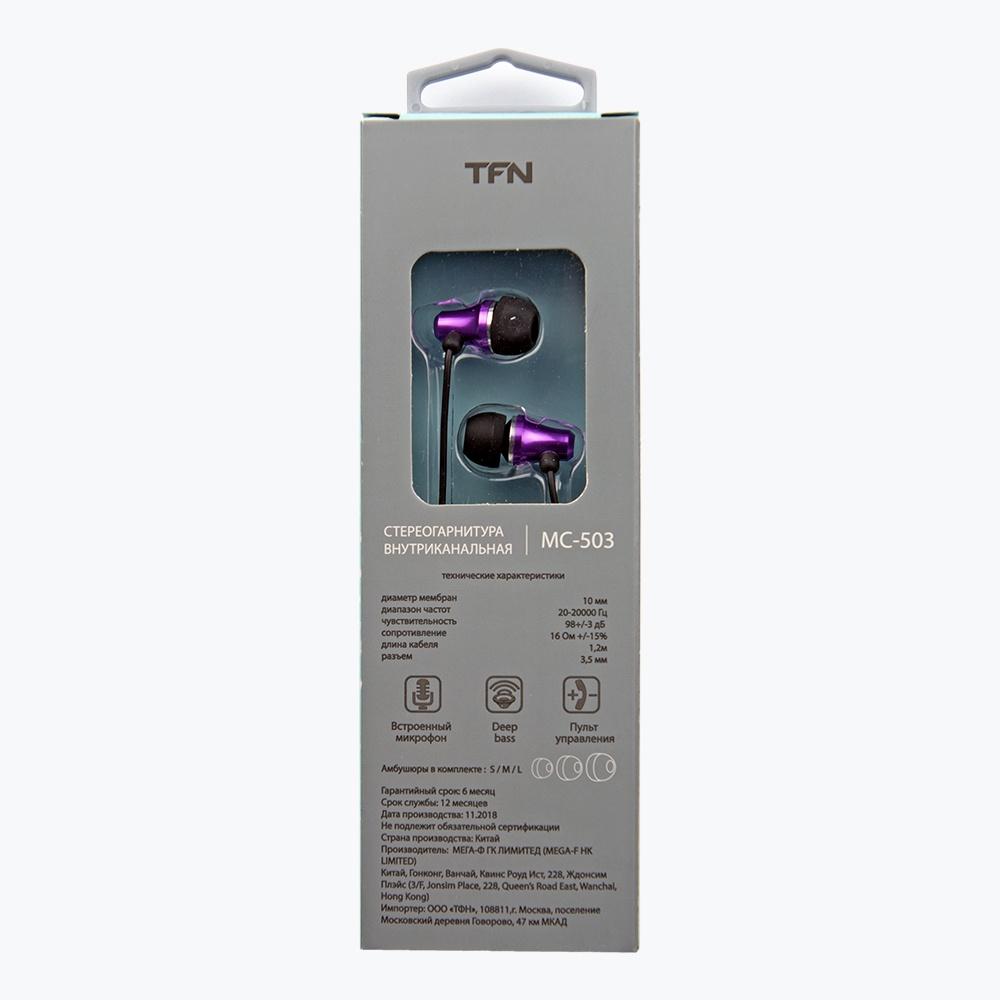 цена Наушники TFN MC-503 (Фиолетовый), фиолетовый онлайн в 2017 году