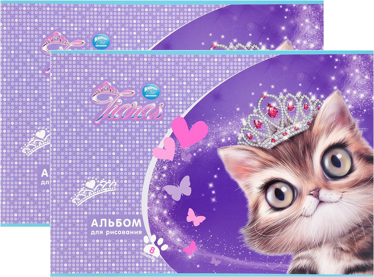 все цены на Набор альбомов для рисования Action! Animal Club, ACI-AA-8/2, 8 листов, 2 шт онлайн