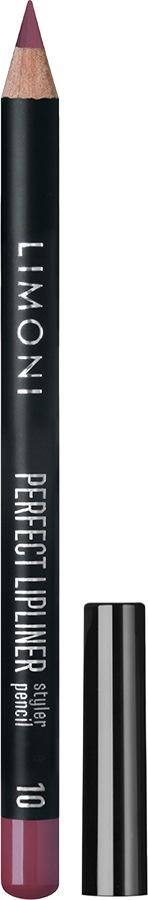Карандаш для губ LIMONI Perfect Lipliner, 10