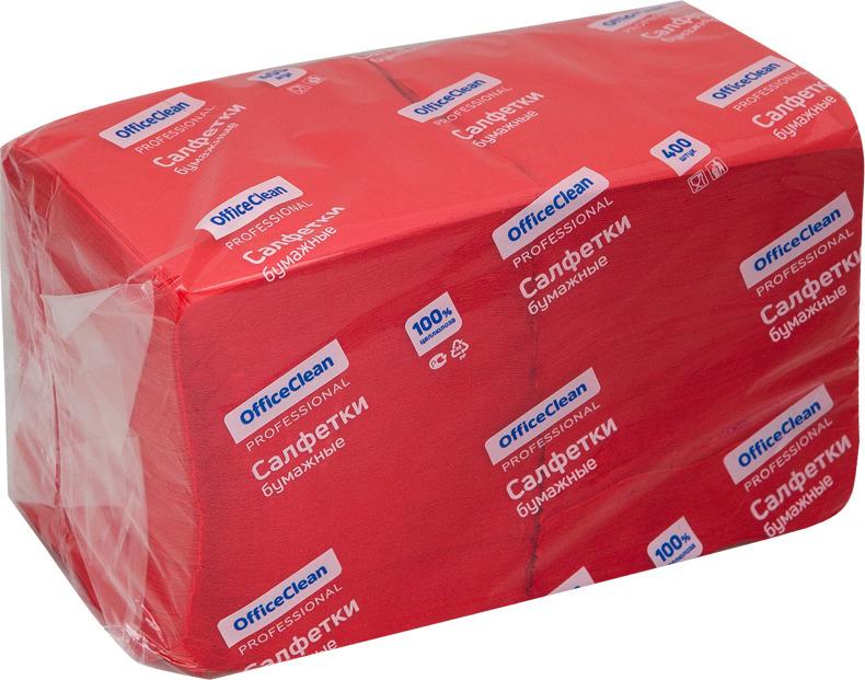 Салфетки бумажные OfficeClean, 242340, красный, 1-слойные, 24 х 24 см, 400 шт салфетки бумажные nega нетканные без отдушки 50 шт