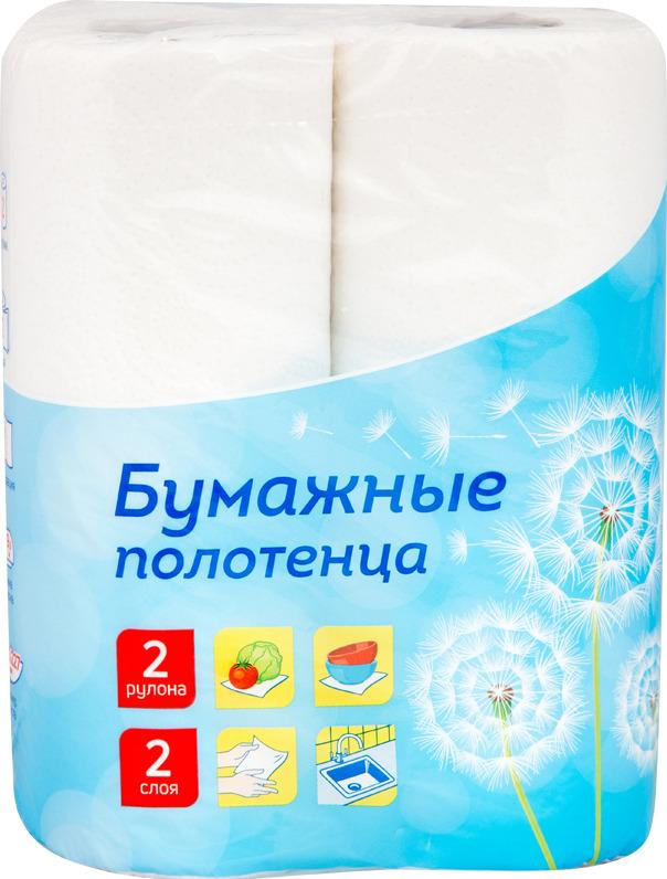 Бумажные полотенца для держателя OfficeClean, 249813, белый, 2-слойные, 9,6 м, 2 шт полотенца бумажные мягкий знак двухслойные цвет белый 4 рулона