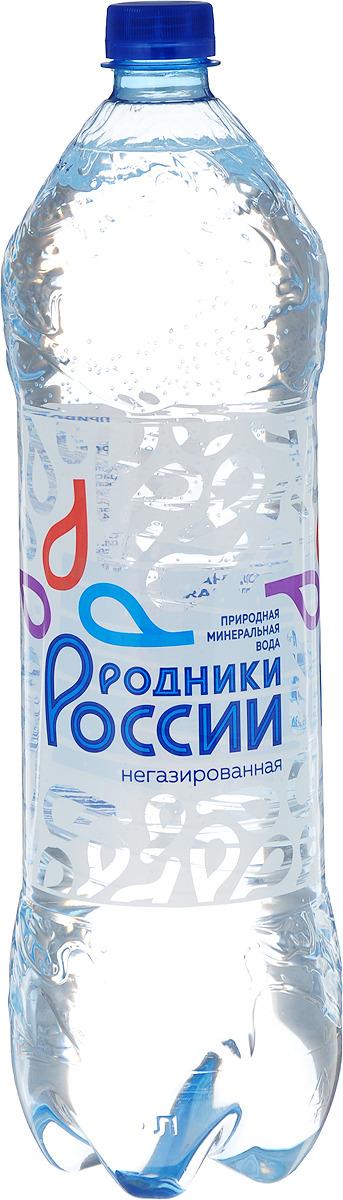 Родники России вода минеральная природная столовая негазированная, 1,5 л roche des ecrins вода минеральная природная питьевая столовая негазированная 0 5 л