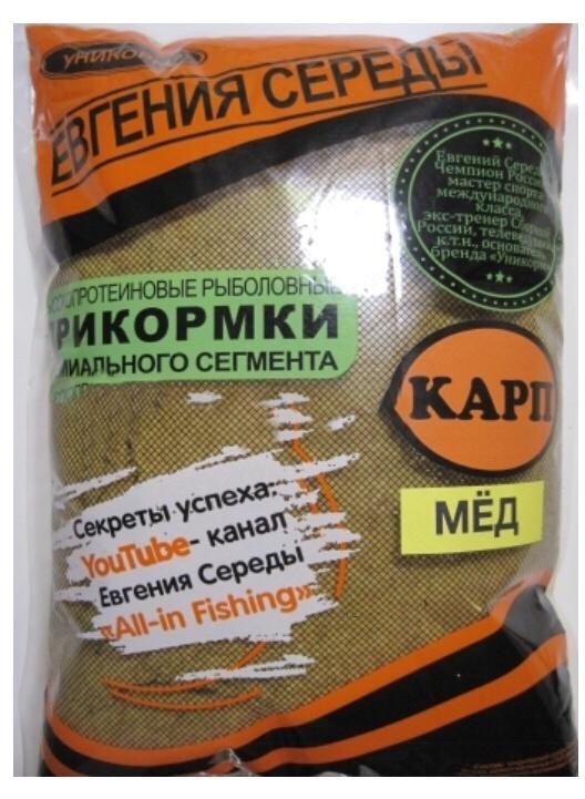 Уникорм Евгения Середы Серия СТАНДАРТ Карп мед 900 грамм