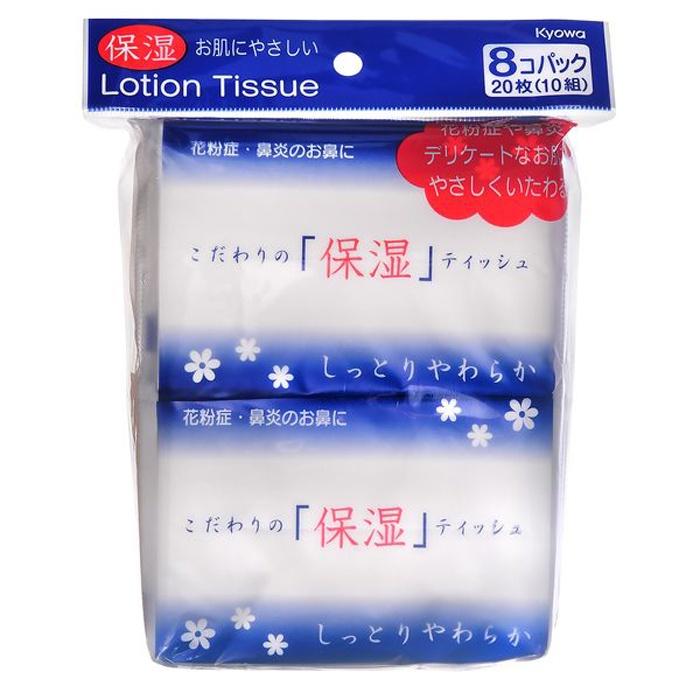 Салфетки мягкие с экстрактом лесных ягод Kyowa, 8х20 шт японские процедуры для ухода за лицом