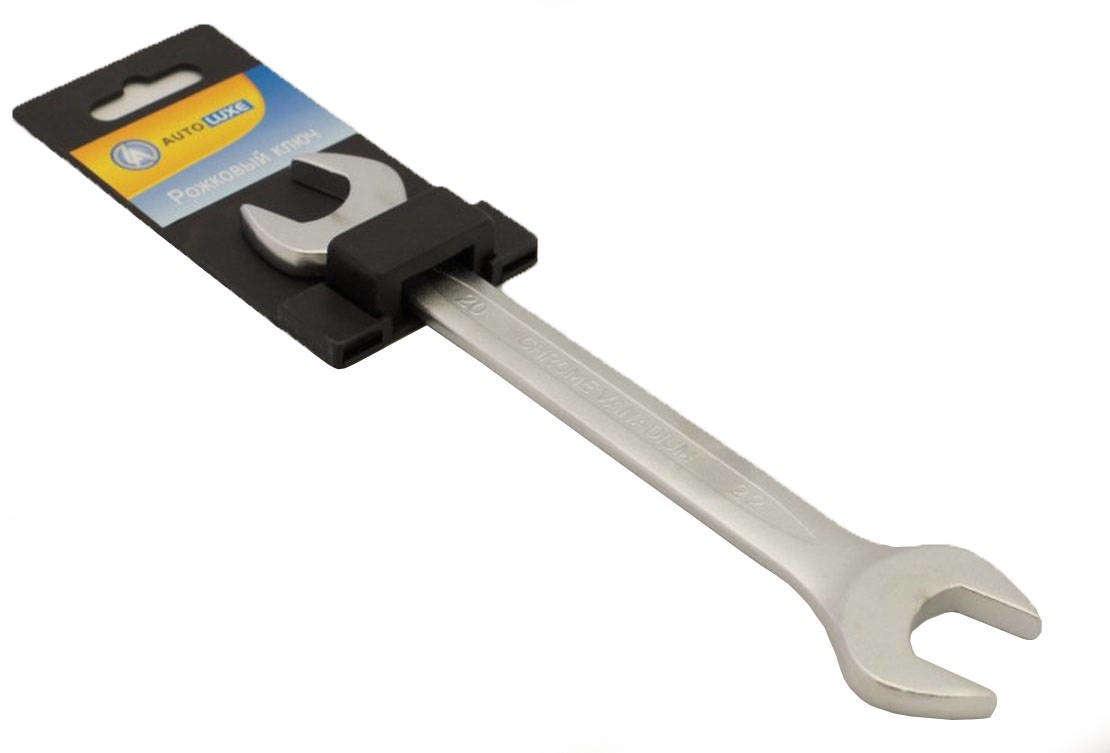 Ключ рожковый AUTOLUXE 20-22 мм., Cr-V ключ berger рожковый 21 х 22 мм bg1092