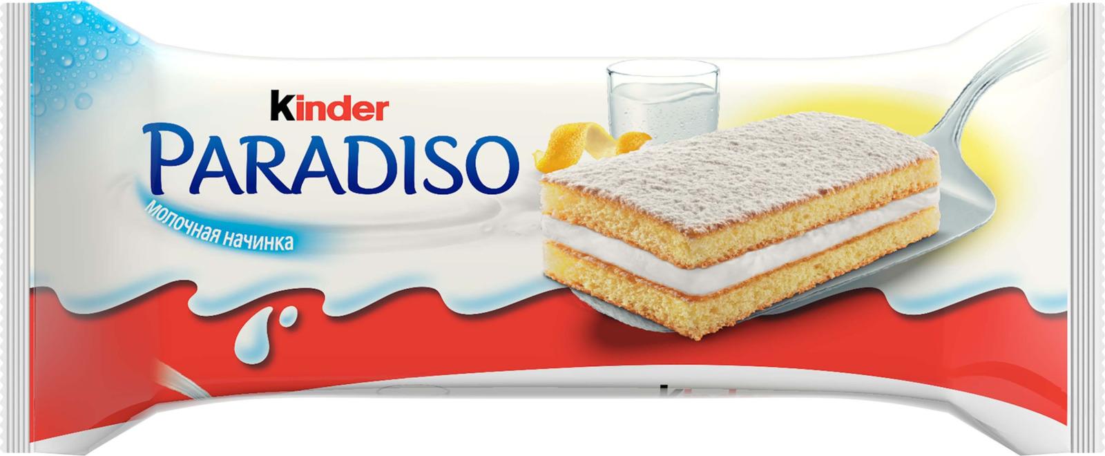 Пирожное бисквитное Kinder Paradiso, с молочной начинкой и вкусом лимона, 29 г десерты kinder kinder surprise для девочки 20 г