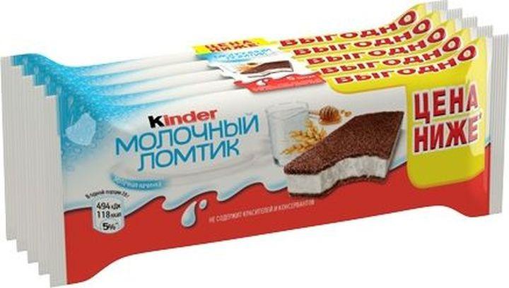Пирожное бисквитное Kinder Молочный Ломтик, с молочной начинкой, 140 г цена и фото