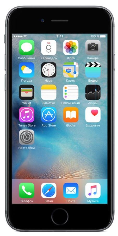 Смартфон Apple iPhone 6S 32Gb, Space Gray