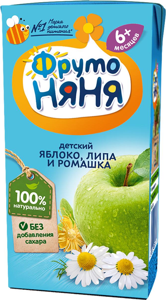 ФрутоНяня сок из яблок с липой и ромашкой с 6 месяцев, 0,2 л