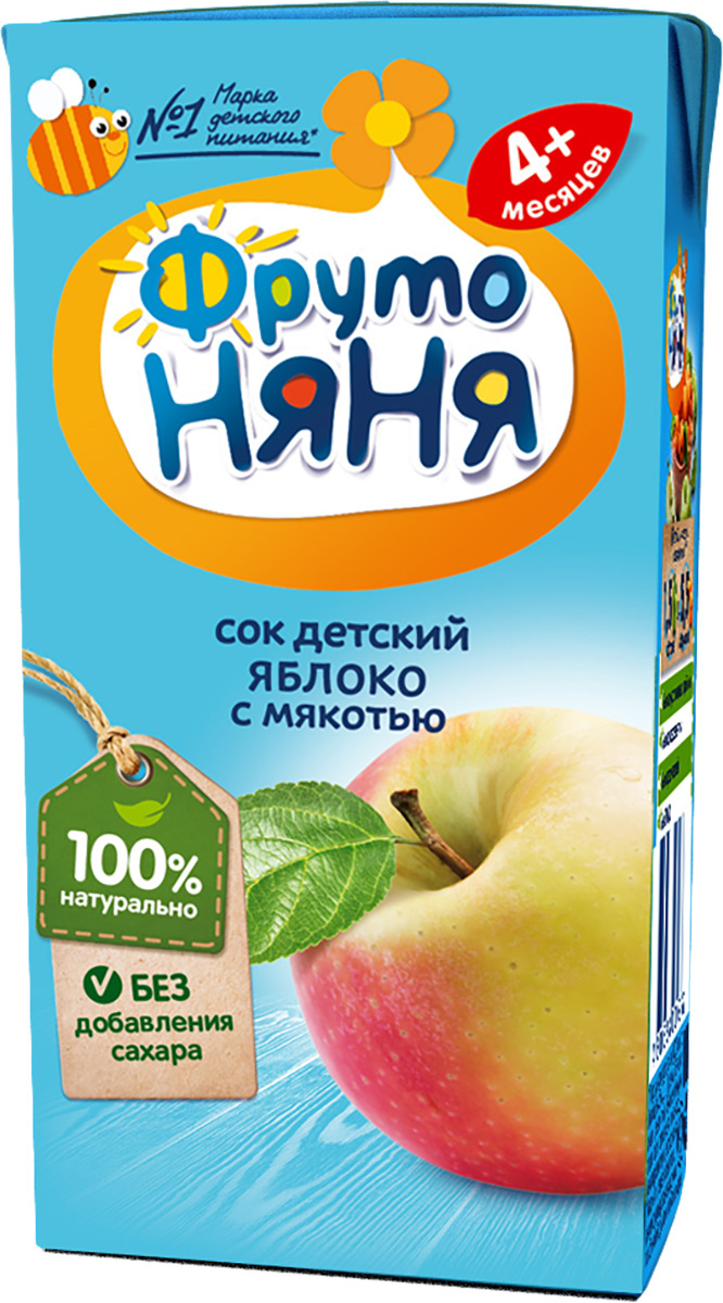 ФрутоНяня сок из яблок с мякотью с 4 месяцев, 0,2 л