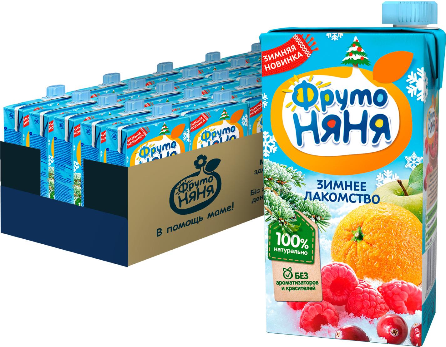 Нектар ФрутоНяня из яблок, апельсинов, клюквы и малины с 3 лет, 25 шт по 0,5 л напитки фрутоняня зимнее лакомство из яблок апельсинов клюквы и малины сс 3 лет 500 мл