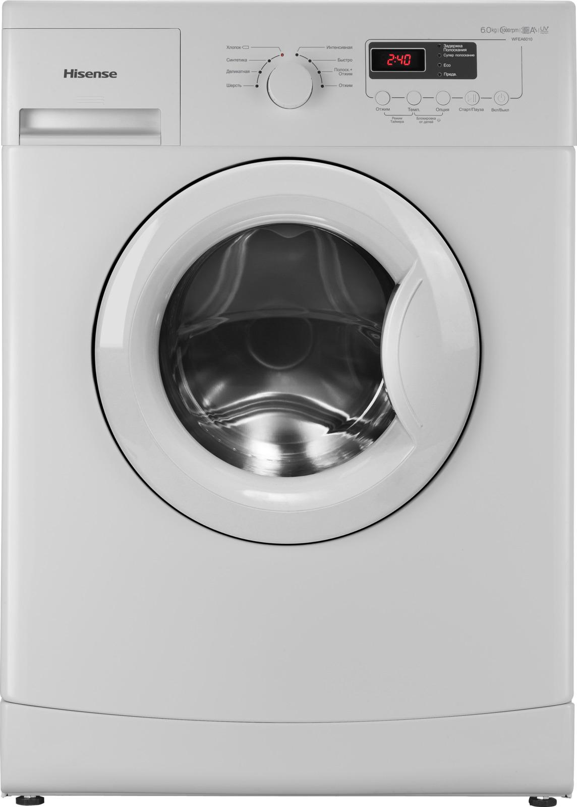 Стиральная машина Hisense WFEA6010 стиральная машина hisense wfea6010s