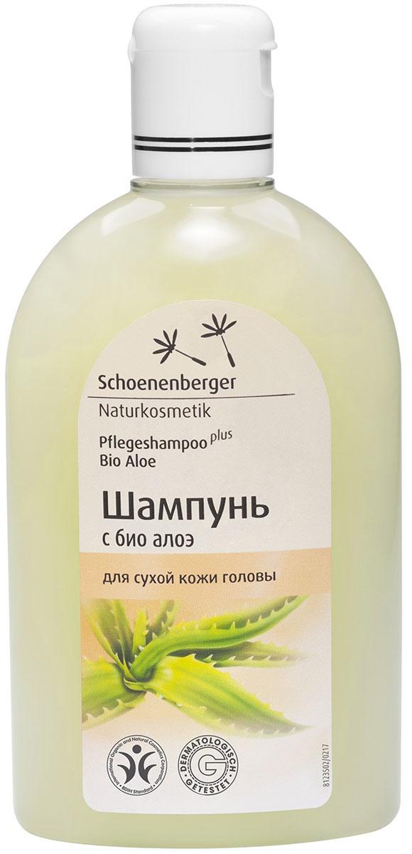 Шампунь для волос Schoenenberger Шампунь с БИО алоэ, 250 мл недорого