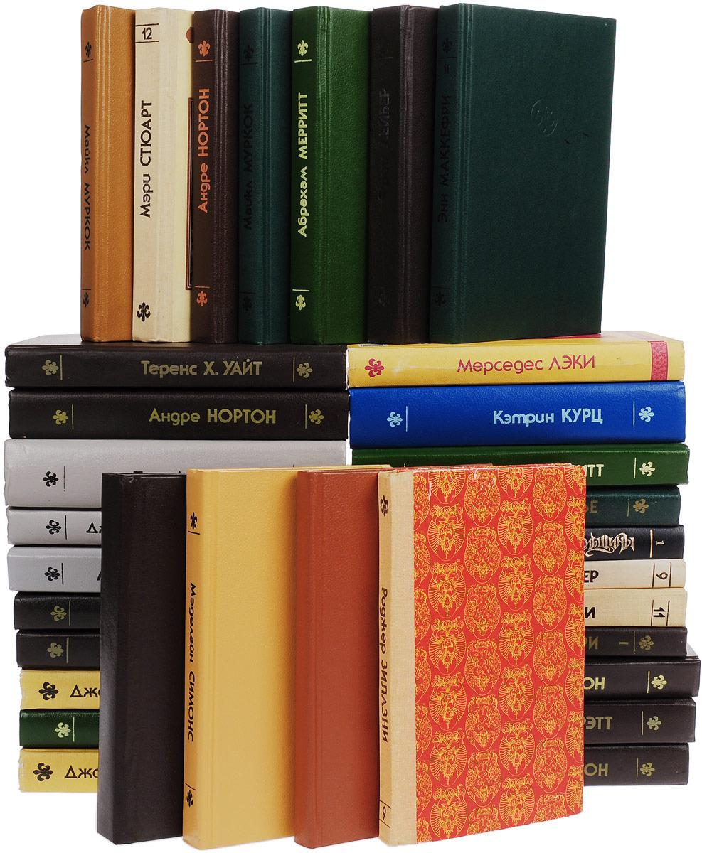 """Серия """"Fantasy"""" (комплект из 32 книг)"""