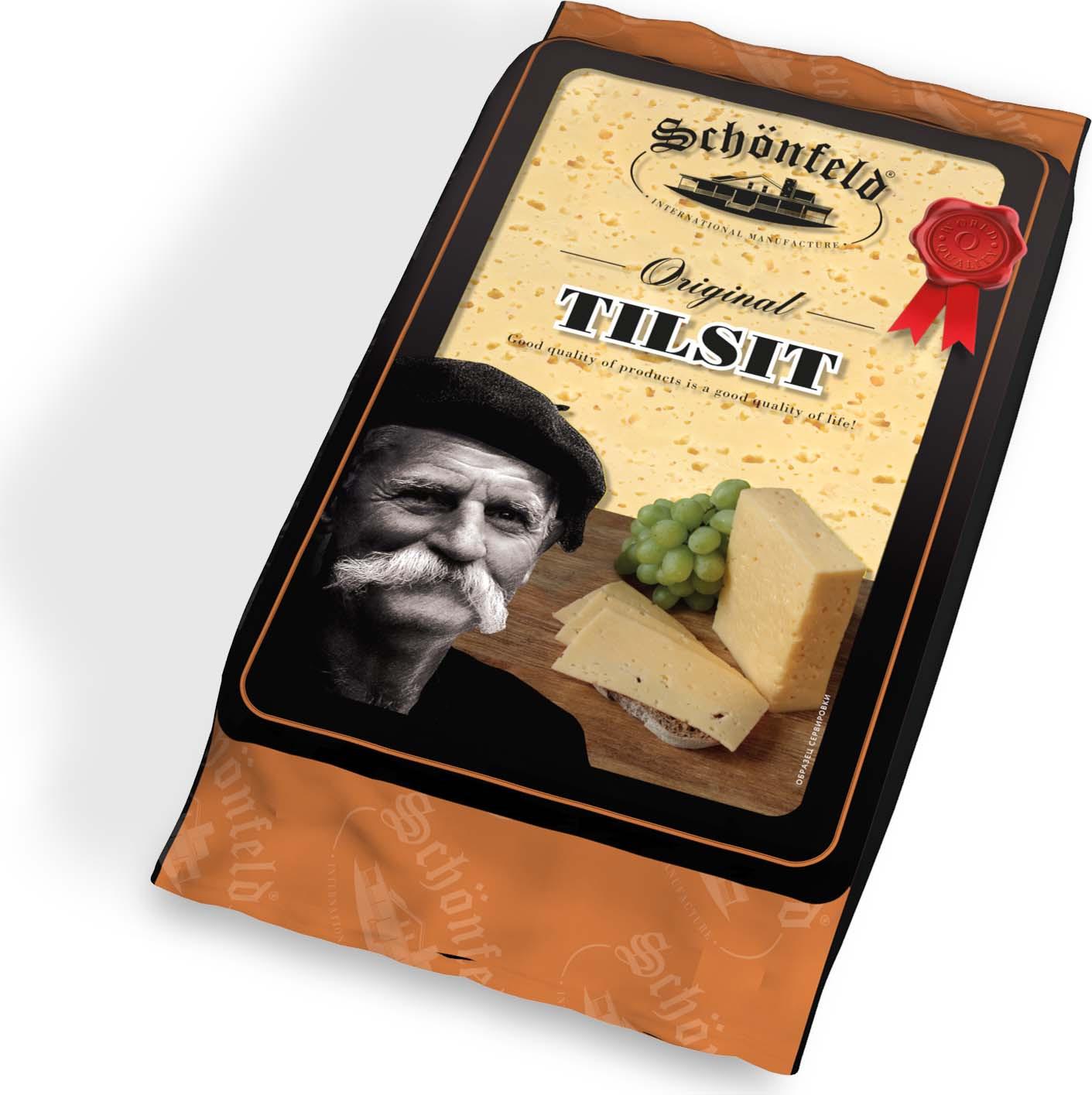 Сыр Schonfeld Тильзитер 45%, 250 г