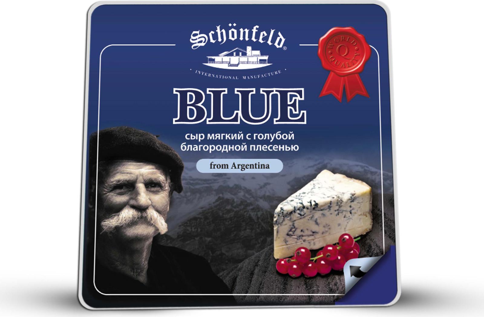 Сыр фасованый с благородной голубой плесенью Schonfeld Blue 54%, 100 г